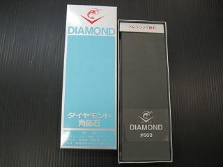 ダイヤモンド砥石 #600